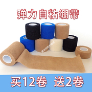 Exercise tape cloth bandage football basketball bandage tape elastic medical elbow ankle