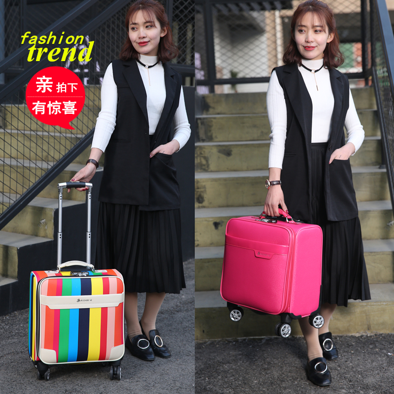 Pull rod box wanxianglun 18-inch trunk business men and woman boarding case 16 inch small suitcase stewardess travel bags
