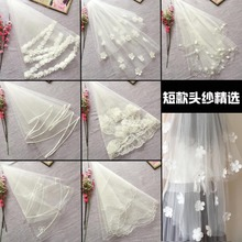 Bridal veil Korean pearl simple aesthetic wedding veil short paragraph white 2018 new knot wedding photos