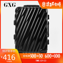 GXG Trolley Case ins net red suitcase female aluminum frame travel case male boarding case 20 inch password box