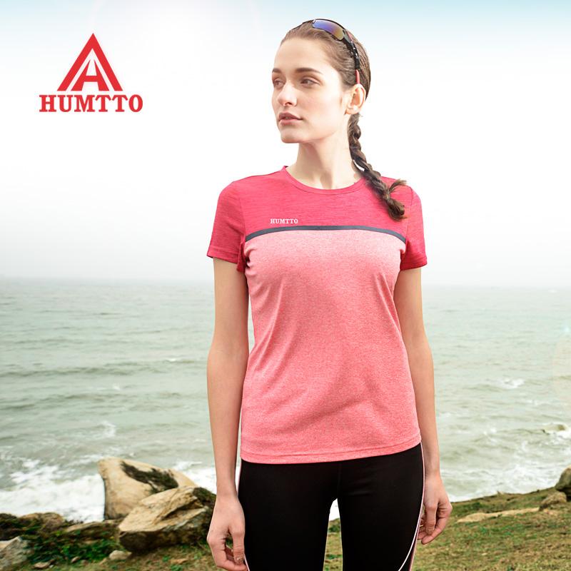 悍途户外速干T恤男女短袖透气快干衣跑步健身吸汗情侣速干衣