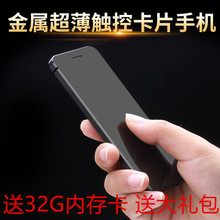 Ulcool/ cool V36 mobile phone card e students non intelligent Mini super slim pocket personality