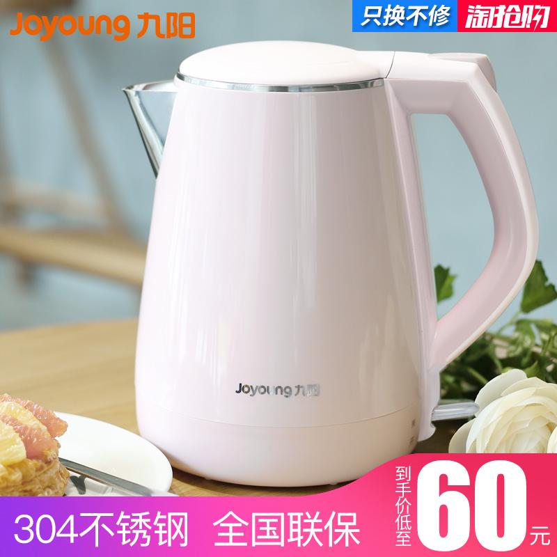 Купить Электрические чайники в Китае, в интернет магазине таобао на русском языке