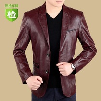 Spring new Middle-thin thin leather leather jacket mens business casual suit jacket middle-aged suit men