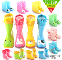 Children of 1-6 years old boy 2 Seasons 3 general anti-skid boots short tube infant 4 children 5 female baby water shoes boots