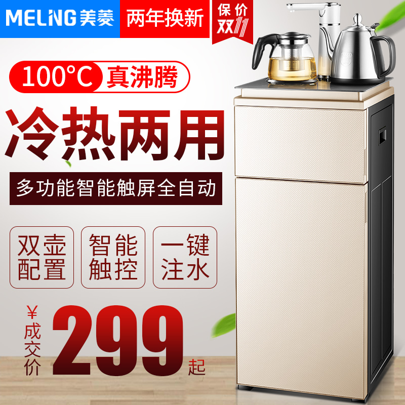 Купить Кулеры для воды в Китае, в интернет магазине таобао на русском языке