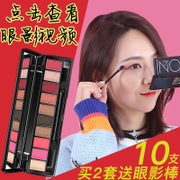 Matte Pearl Mermaid earth Color Eyeshadow silkworm pen stick lasting waterproof not dizzydo nude make-up for beginners