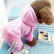 New pet puppy clothes cute camouflage thickening coat winter dress VIP Teddy Small dog four-legged clothing
