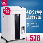 Effective 40 minutes shredder 5 level high power electric mute office file shredder confidential 9912 particles