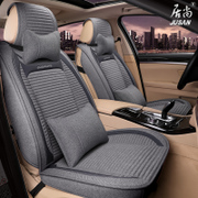 Flax car seat cover four seasons general Chery Tiggo Tiggo 3x 7A3A5 5E5A3 AI Ruize package cushion DX