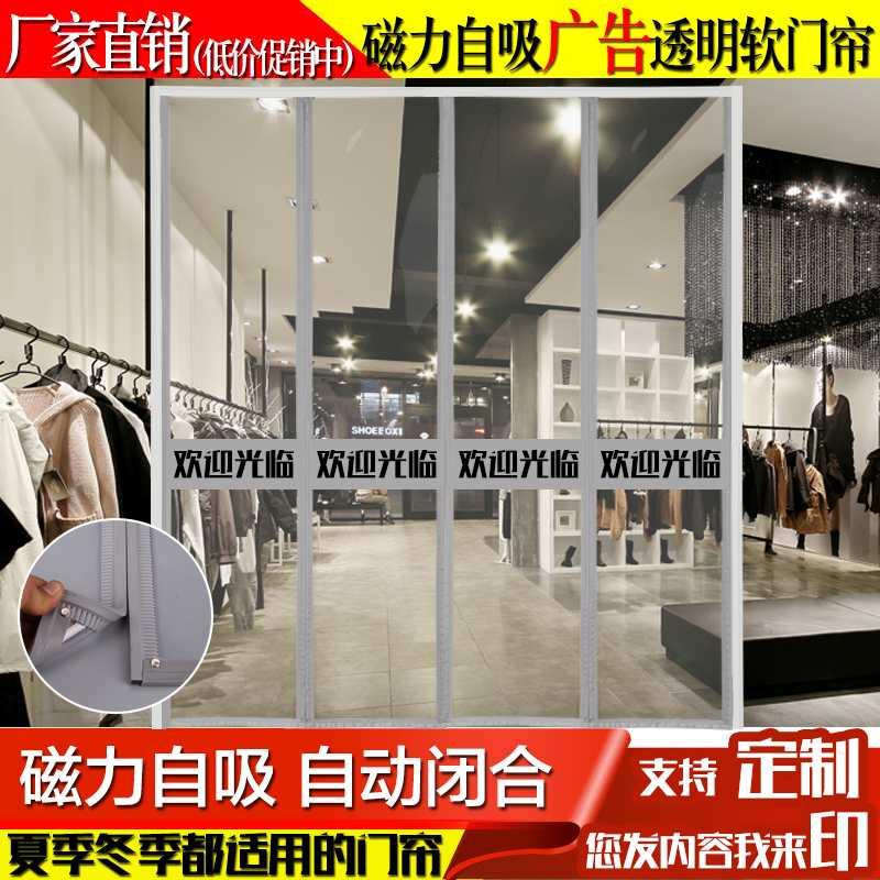 Купить из Китая Занавески дверные через интернет магазин internetvitrina.ru - посредник таобао на русском языке