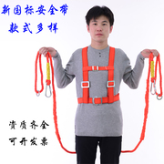 Construction site safety belt with high altitude work safety belt electric belt safety rope GB double back seat belt