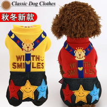 Peter Pan bear cotton coat bib puppy dog ​​clothes autumn and winter loaded Teddy pet four feet thickened plus velvet warm