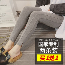 Maternity pants spring and autumn thin section spring and summer stomach lift pregnant women make pants 2018 new spring tide mother wear spring clothes