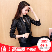 2018 spring and autumn new Korean version of biker mini leather jacket short style pu coat slim and high waist leather jacket