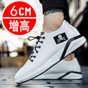 The winter with warm all-match suede shoes for men shoes casual shoes Korean sportswear shoes men fall