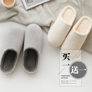 Buy one get one cotton slippers female winter home indoor thick bottom lovers bag with warm month hair slippers men