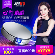 JMGO C6 supports 1080p HD projector nuts household intelligent Mini WiFi wireless projector