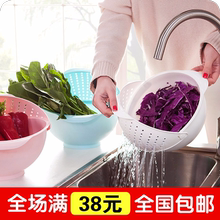 Drain basket Home Furnishing commodity family kitchen creative practical artifact of daily life commodity Sundry Goods