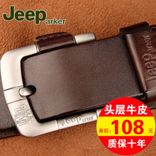 The young man Jeep arker leather belt buckle leather belt needle layer pure bovine male all-match in leisure