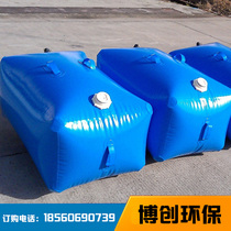 Large water bags outdoor water balloon software drought water balloon TPU safety car storage bags collapsible mobile oil capsule