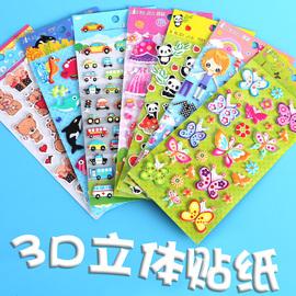 儿童卡通贴纸海绵贴纸汽车动物立体贴纸宝宝手工贴纸美少女换装贴