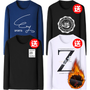 4 pieces of long sleeved T-shirt SWEATER MENS SHIRT warm winter clothes and thick clothes coat cashmere T-shirt tide