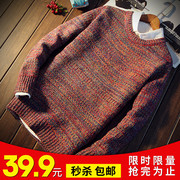 Winter men's turtleneck sweater male Korean version of the individual round neck sweater hemp thickened loose sweater shirt tide