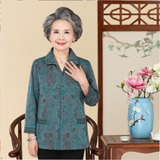Mother quality autumn new autumn coat women 50-60 years old female middle-aged old woolen coat jacket