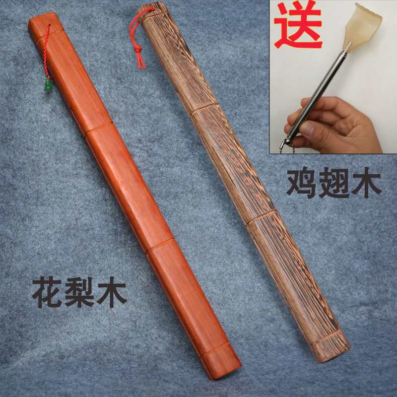Meridian pat hammer rod knock back Knock DaQi wooden massager fitness Tapping massage hammer pat plate
