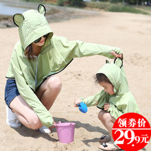 Sun protection clothing female short paragraph 2018 summer new thin jacket UV protection Korean sun protection clothing outdoor sun protection shirt
