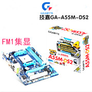 New! Gigabyte A55 A55M-DS2 FM1 fully integrated motherboard DDR3 F1A55-M LE A75M-S2V