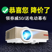 Rigal Hd 1080p projector home wireless WiFi TV 3D home theater projector Office