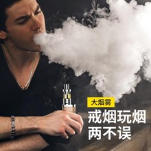 The Dragon Prince Ibox electronic cigarette smoking cessation products new men's gift of smoke is 10W pressure regulating box