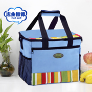 Beverage package delivery package fishing zippered padded travel bag food ice thickened square cooler