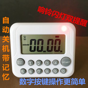 Large screen digital key kitchen timer loud quick set time to remind the students with memory switch