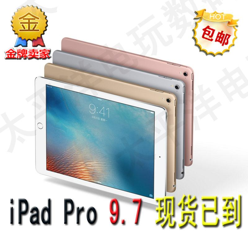 apple/Apple IPad Pro 9.7 inch 32G WLAN WiFi Edition licensed intact spot