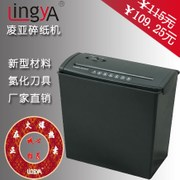 Ling Yaje sells 606 new-style Home Office electric Shredder Papershredder Automatic Package