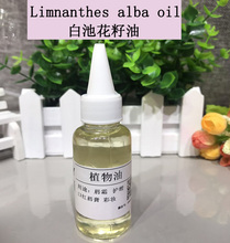 The import of vegetable oil and white oil Chihua beauty skin care ingredients lipstick
