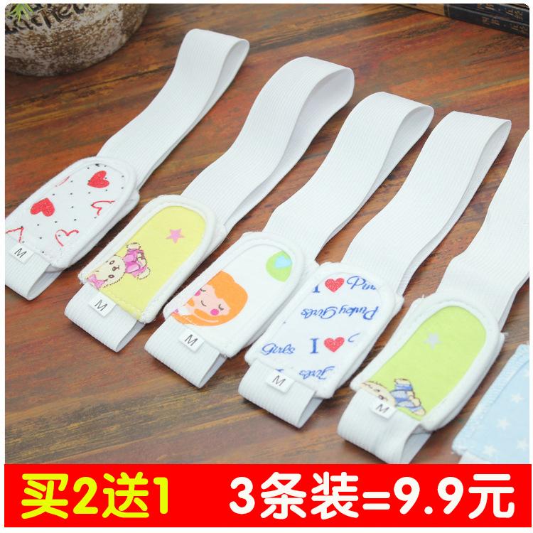 Купить из Китая Подгузники на поясе через интернет магазин internetvitrina.ru - посредник таобао на русском языке