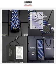 Blue stripe silk business 8.5cm men's dress tie groom wedding students really sang