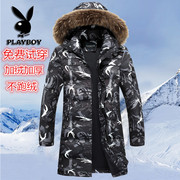2017 new winter camouflage jacket male long over-the-knee young big yards with thick white duck down coat of cultivate one's morality