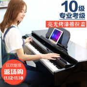Meidisen intelligent digital piano 88 key electronic piano hammer professional adult teaching beginners home