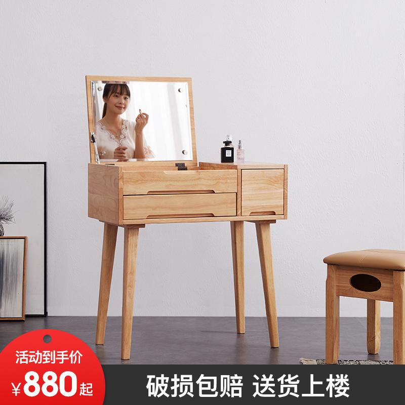 Купить Туалетные столики / Трельяжи в Китае, в интернет магазине таобао на русском языке