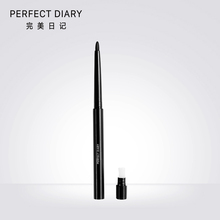 Perfect Diary Eyeliner Pencil Long-lasting Waterproof and sweat Not easy to Decolorization Halo Beginner Brown Non-eyeliner Pen