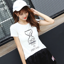 2017 summer new Korean white T-shirt printing student cartoon sweet female coat
