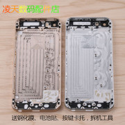 Iphone6 apple 6P 6SP in the original disassemble rear lid shell frame assembly with a full set of accessories 6S bad motherboard