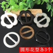 Metal button Clothing belt buckle round solid triple buckle Day buckle ring shirt tie buckle T-shirt buckle