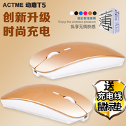 Merle T5 rechargeable wireless mouse mute silent girl unlimited desktop lithium batteries in laptops gaming mouse