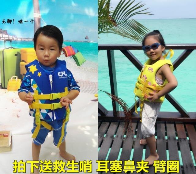 New colorgourd children's life jackets buoyancy vest color hyacinth babies baby swim vest